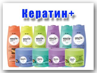 Белорусская косметика в ростове купить оптом avon ростов