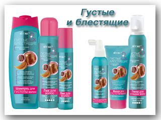 Ярославль белорусская косметики